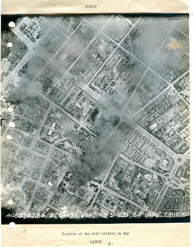 640px-Taihoku_Air_Raid_1945.jpg