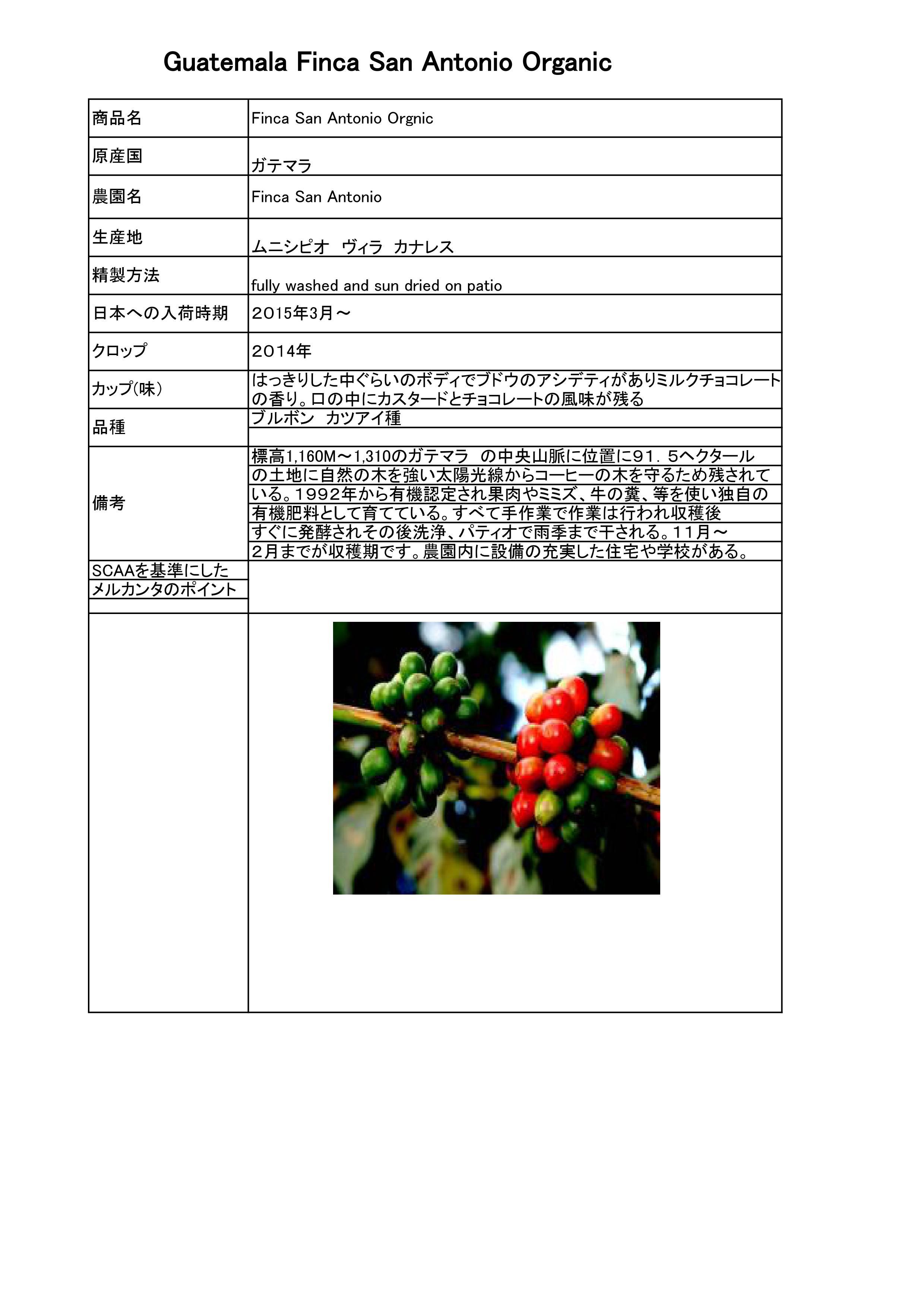 image-0001_20150521145143249.jpg