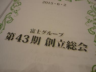 P1150945.jpg