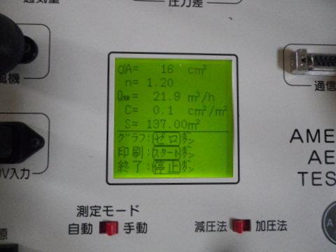1-IMGP0402.jpg