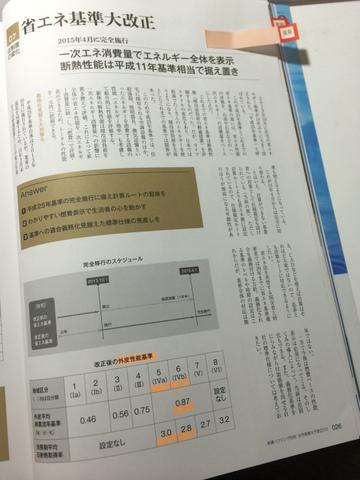 1-IMG_6571.jpg