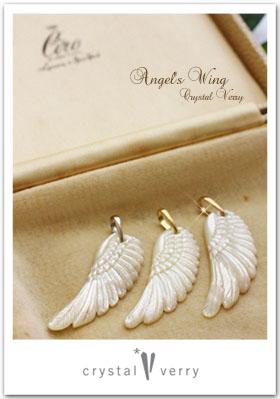 天使の羽 ペンダント K18 プラチナ