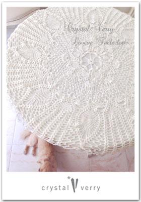 手編みレース テーブルクロス