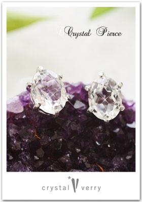 水晶のオーダーピアス
