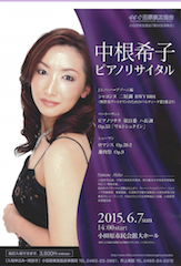 20150521235100478.png