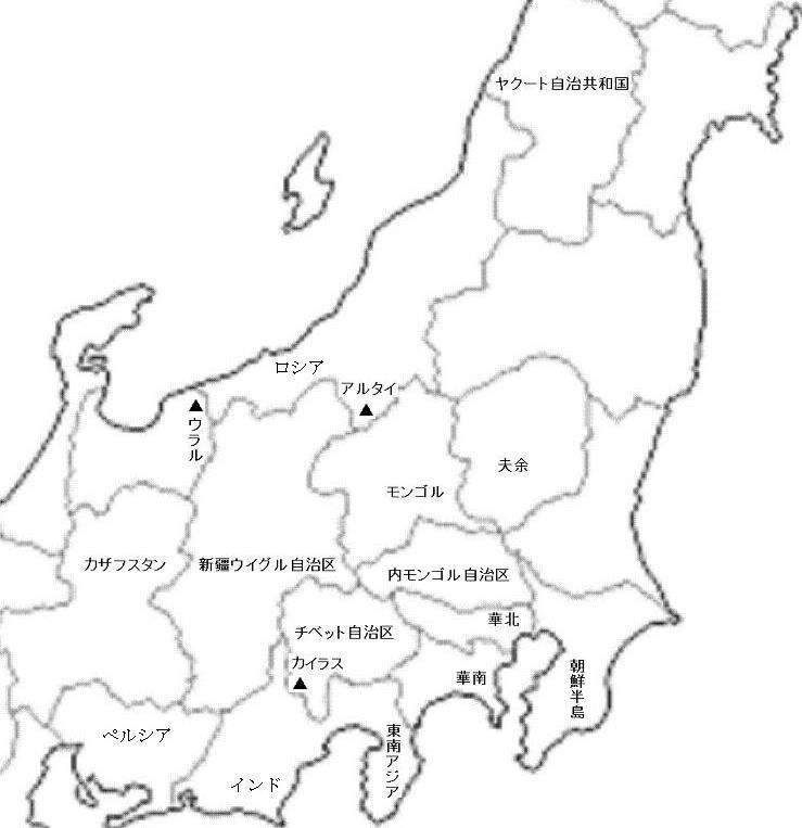 世界の雛形日本列島(東)