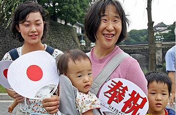 統一教会チャンネル桜の団扇を手に悠仁誕生を祝う方々