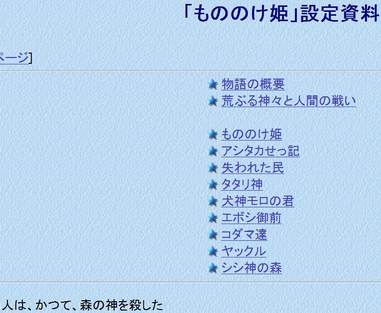 ニーチェ=ヒトラー主義の徳間書店・電通・創価学会・鈴木敏夫・西尾幹二