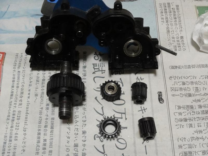 VRX Racing Bullet