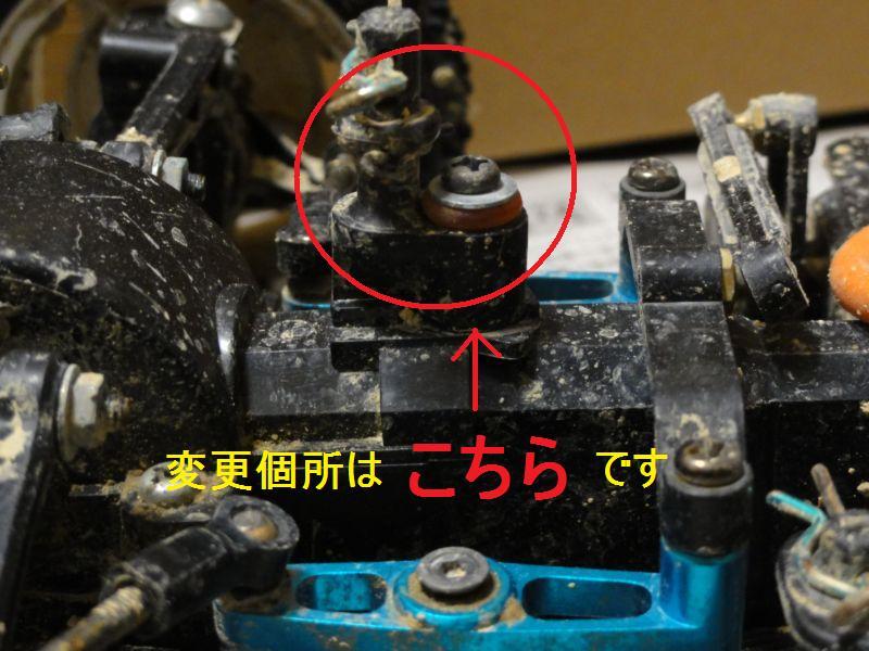 DF-02ボディーマウント