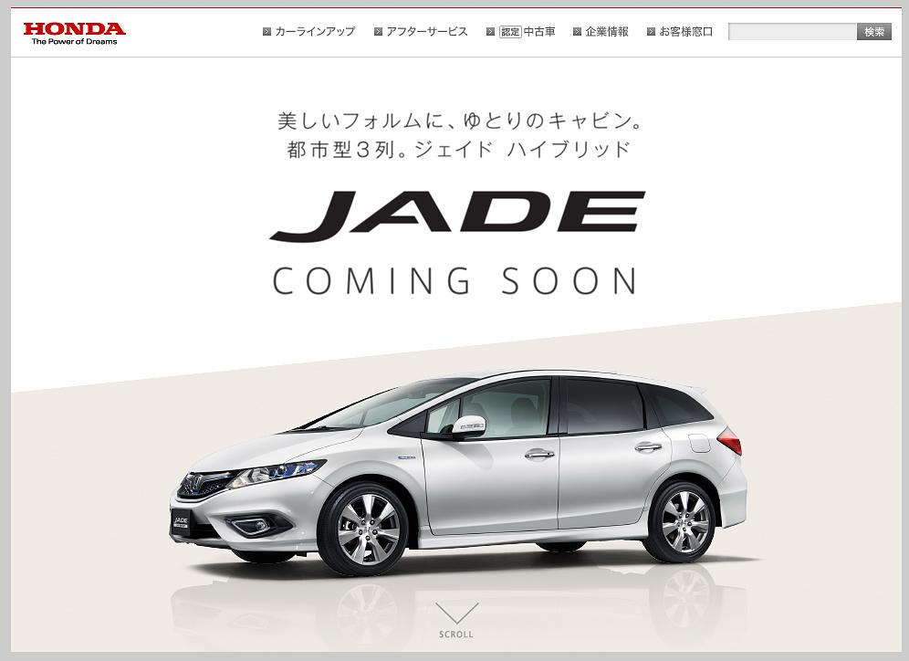 honda_jade
