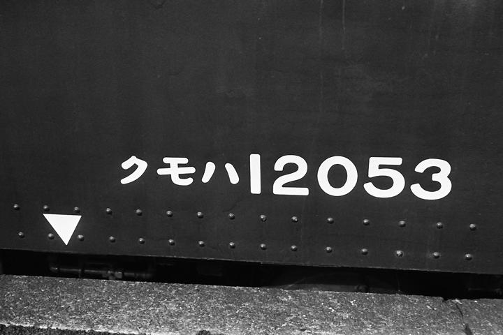 5810_クモハ12再scan_001