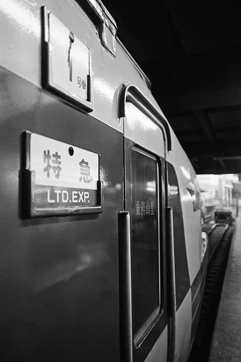 s6112特急ひたち上野駅_003