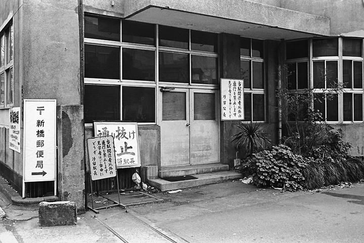 s6112汐留駅_001