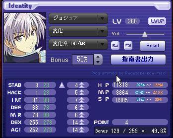 260lv_no_delay_sim.jpg