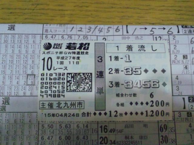 150424_195015.jpg