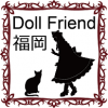 Doll Friend 福岡