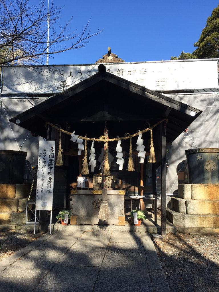Tamasakijinja_Haiden201412.jpg