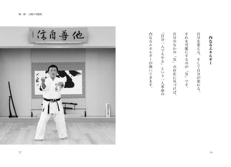 hitorikakumei-6.jpg