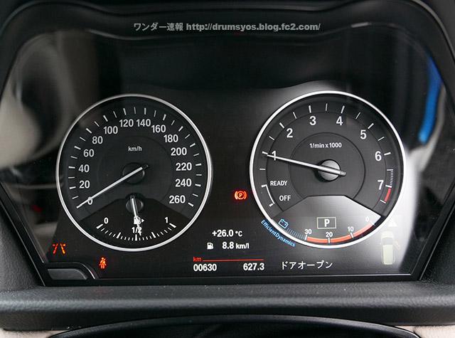 BMW2_20.jpg