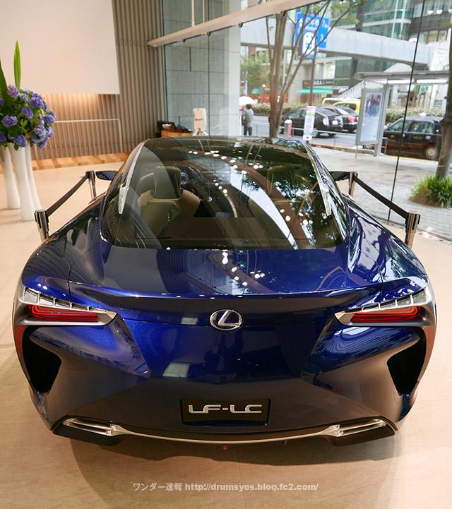 LF-LC16.jpg