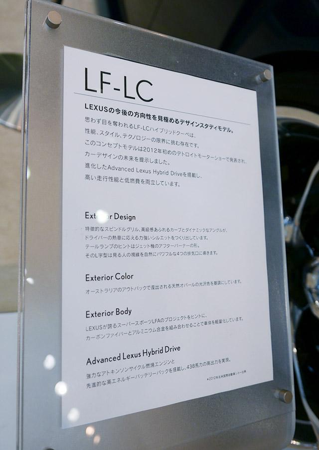 LF-LC19.jpg