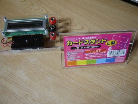 電流電圧計2