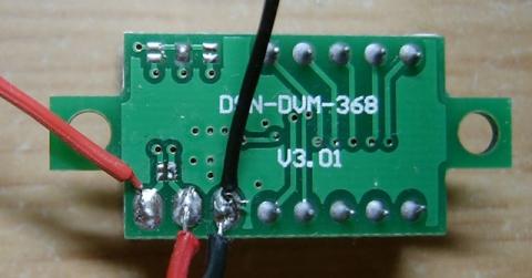 極小電圧表示器裏