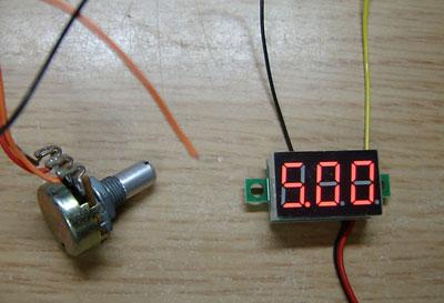 極小電圧表示器修正