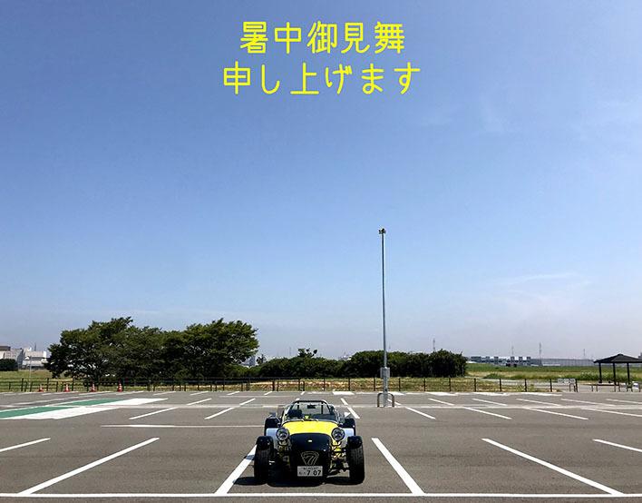 IMG_9727.jpg