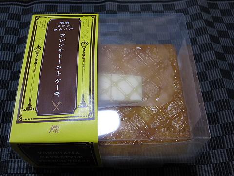 アリアケケーキ1