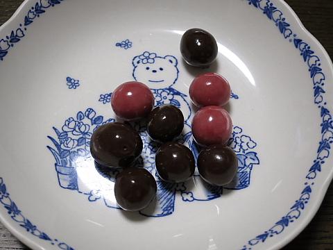 チョコボール11