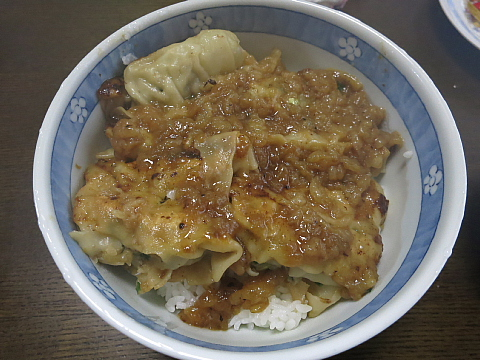 新餃子丼1