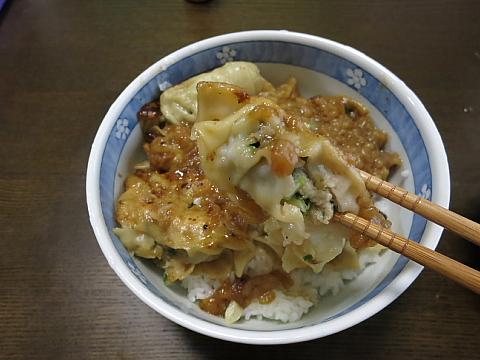 新餃子丼2