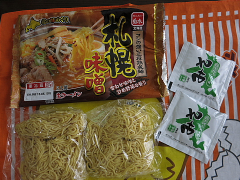 菊水札幌味噌3
