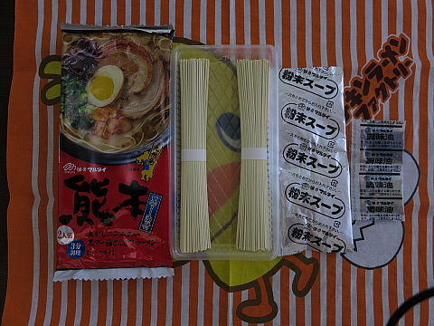 熊本ラーメン3
