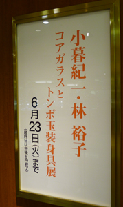2015hanshin1.jpg