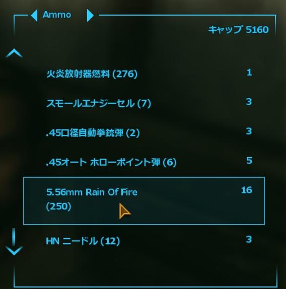 ScreenShot1283.jpg