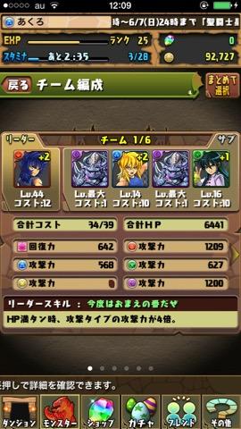 20150608183623ac5.jpg