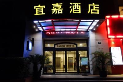 ShanghaiHotel.jpg