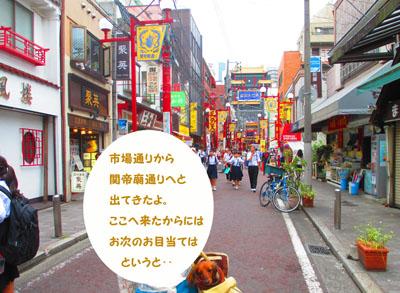 2015-05-yokohama20.jpg