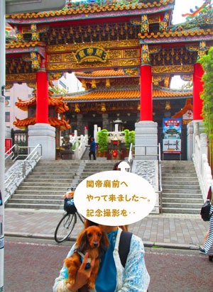 2015-05-yokohama21.jpg