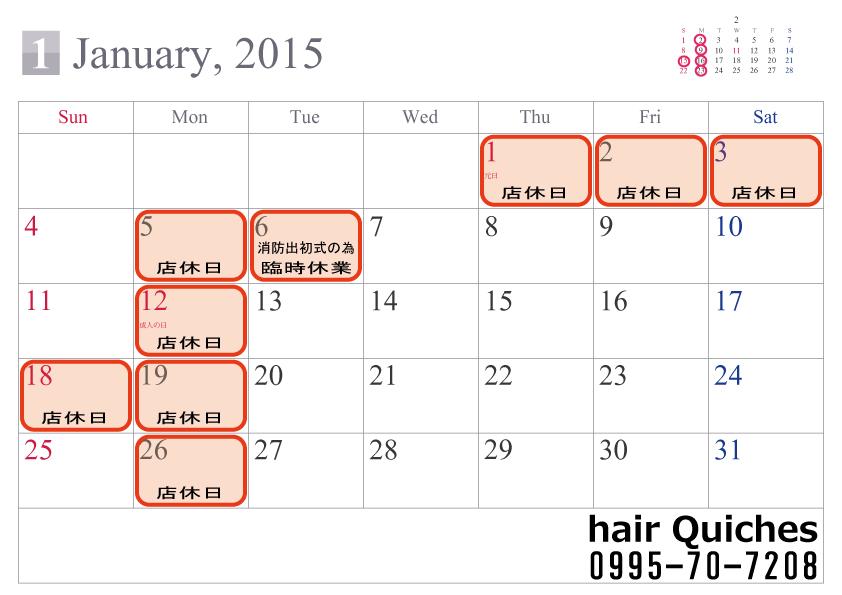 calendar-sim-a4-2015-01.jpg