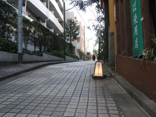 神楽坂 路地裏散歩!