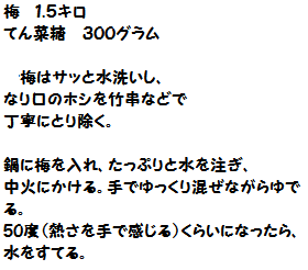 20150609223209663.png