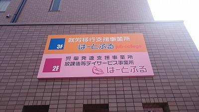 DSC_0657.jpg