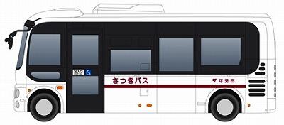 satsukibus.jpg