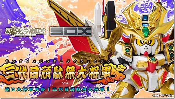bnr_SDX_SandaimeGundamDaishogun_B01_fix