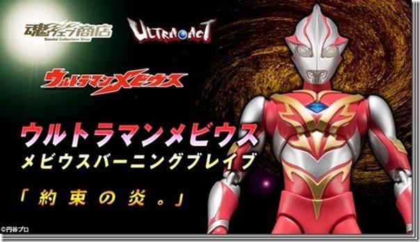bnr_UA_UltramanMebius-MBB_B01_fix_th[1]
