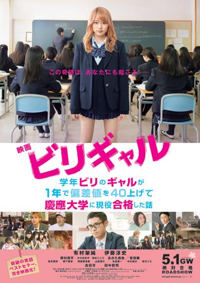 birigal_thumb_sashikae2.jpg
